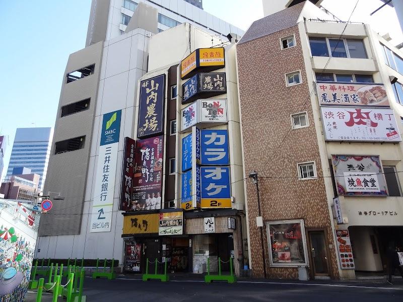 住友 支店 駅前 三井 コード 銀行 横浜