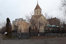 Nansen Park, Yerevan, Armenia