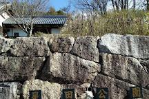 Hoshida Enchi, Osaka Prefecture Parks, Katano, Japan