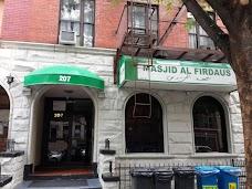 Masjid Al Firdaus new-york-city USA