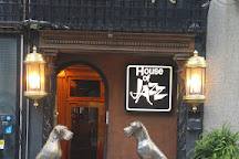 House of Jazz, Montreal, Canada