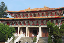National Revolutionary Martyrs' Shrine, Taipei, Taiwan