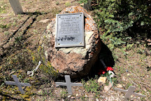 Alfred Packer Massacre Site, Lake City, United States