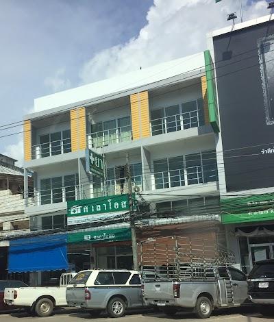 ใบบุญนวดแผนไทย