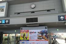 AEON MALL Atsuta, Nagoya, Japan