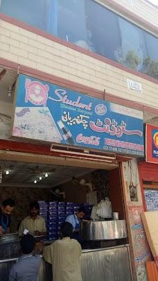 Student Biryani,shah_r_e_Quaid_e_Azam Chinot chiniot