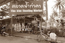 Tha Kha Floating Market, Amphawa, Thailand