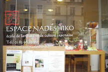 Espace Nadeshiko Paris France, Paris, France