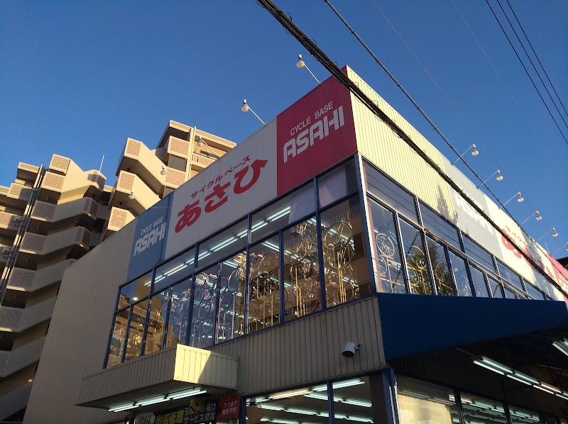 サイクルベースあさひ 千里中央店