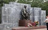 Памятник В.И. Ленину на фото Мирного