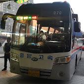 Автобусная станция   Cheongju