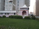 БашМаг, улица Перерва, дом 54 на фото Москвы