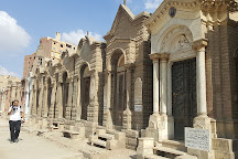 Church of St Sergius and Bacchus, Cairo, Egypt