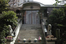 Myojuji Temple, Osaka, Japan