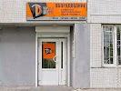 ТДК-торг, улица Шахтёров на фото Красноярска