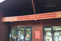 Brambuk The National Park & Cultural Centre, Halls Gap, Australia
