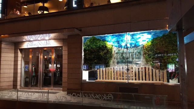 Patagonia store Prague