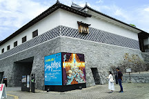 Nagasaki Museum of History and Culture, Nagasaki, Japan