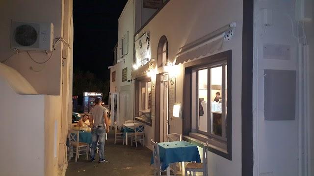 Nikos Place Gril House