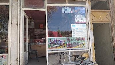 Bradaran Taib Noorani Co Ltd. شرکت برادران طیب نورانی لمیټډ