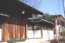Sato Kei Art Museum, Beppu, Japan