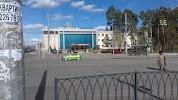 Дворец культуры химиков, улица Декабристов на фото Казани