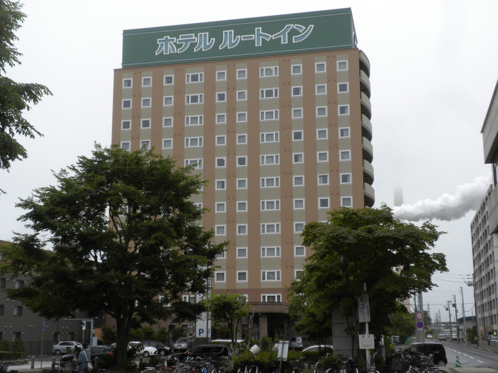 Hotel Route Inn Tomakomai Ekimae Relaxation Of Hot Water Tomakomai Hotel Sugita Around Guides