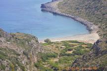 Kastania Cave, Kastania, Greece