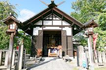 Shirakabe Dozogai, Hida, Japan