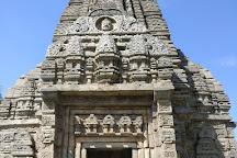 Basheshwar Mahadev Temple, Bajaura, India
