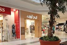 Al-Rashid Mall, Al Khobar, Saudi Arabia