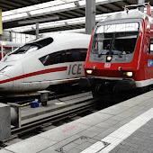 Станция  Munich Central Bus Station