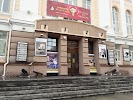 Донской театр драмы и комедии им. В.Ф. Комиссаржевской на фото Новочеркасска