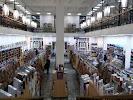 Знание, Коммунистическая улица на фото Уфы