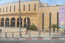 L. A. Mayer Memorial Museum of Islamic Art, Jerusalem, Israel