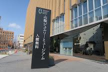 Yamanashi Jewelry Museum, Kofu, Japan