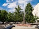 Памятник сотрудникам правоохранительных органов на фото Саратова