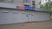 Почта, улица Труфанова, дом 5 на фото Ярославля