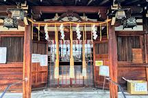 Sekime Shrine, Osaka, Japan