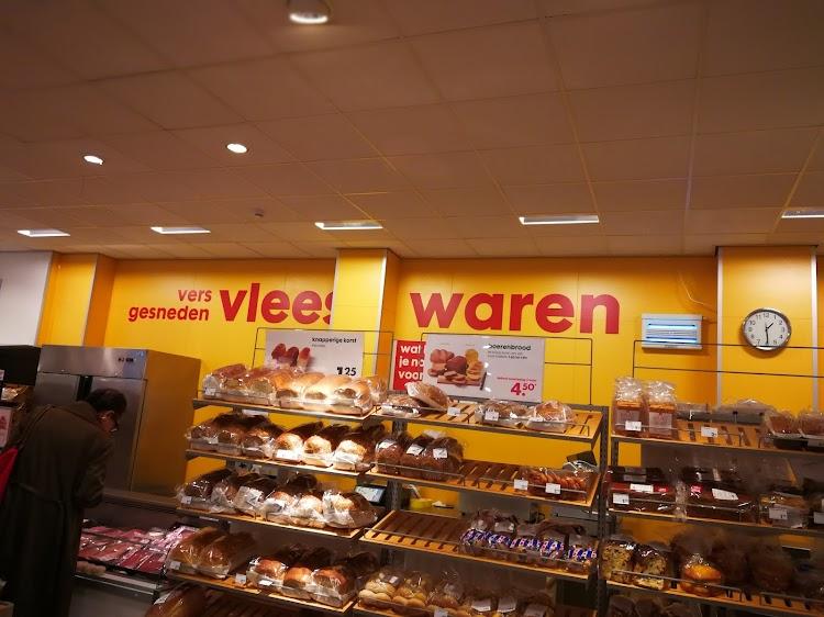 HEMA Voorburg