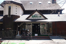 Saiko Wildbird Forest Park, Fujikawaguchiko-machi, Japan