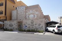 Mirror House, Kuwait City, Kuwait