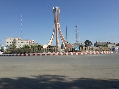 Afghan Meli Bank