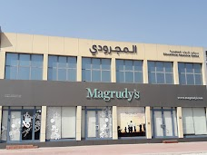 Magrudy's Head Office dubai UAE