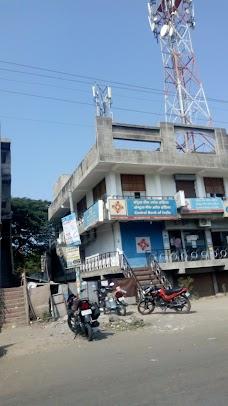 Central Bank Of India amravati
