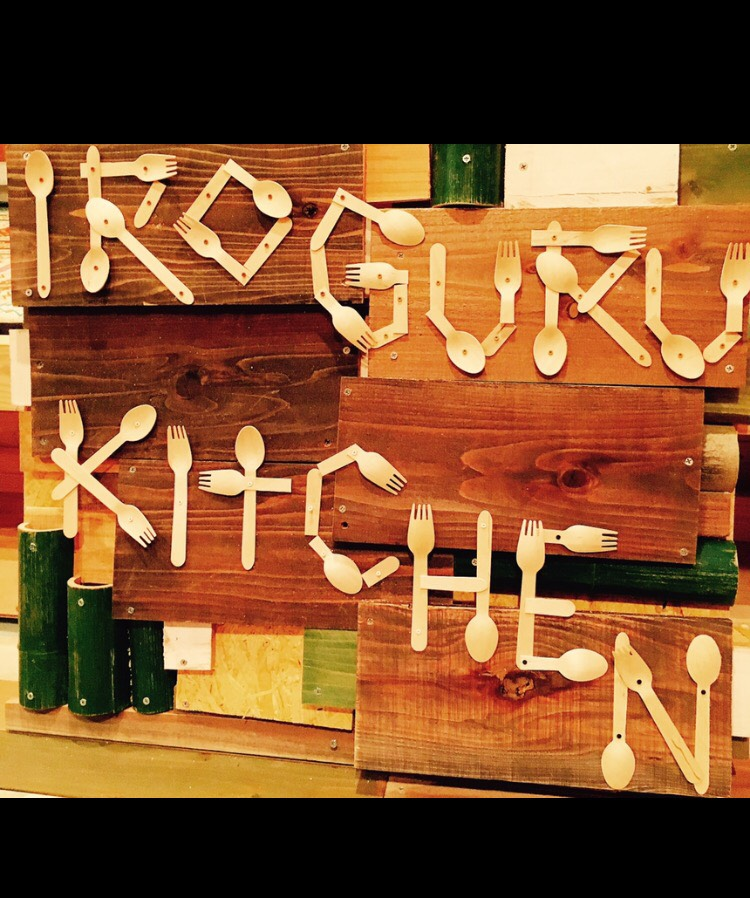 iRoGuRu Kitchen