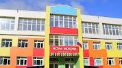 Детский сад № 117