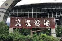 Rui Sui Hot Spring, Hualien County, Taiwan