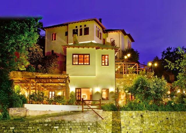 Alekas House Hotel