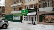 Стоматологическая клиника-А, Вольская улица, дом 16 на фото Саратова